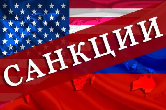 США готовят против России новые сокрушительные санкции