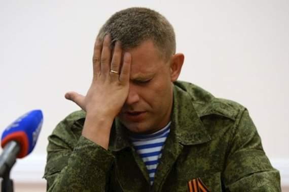 «Делят власть»: СБУ опубликовала переговоры боевиков после убийства Захарченко