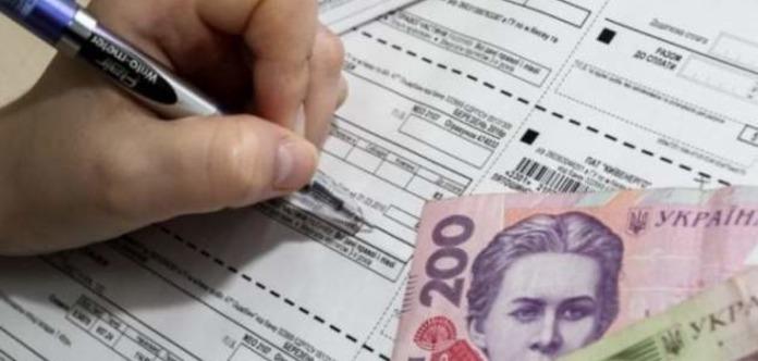 Команда Зеленского меняет правила получения субсидий: сделано заявление