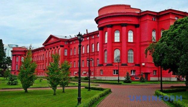 Украинский вуз впервые попал в мировой рейтинг