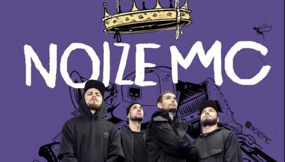 Нашумевший Noize MC едет в Киев с новой программой.
