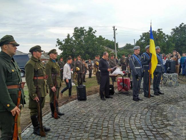 В Одесской области открыли мемориал воинам армии УНР. ФОТО