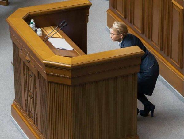 Зачем зять Тимошенко 7 раз ездил в Москву? — блогер