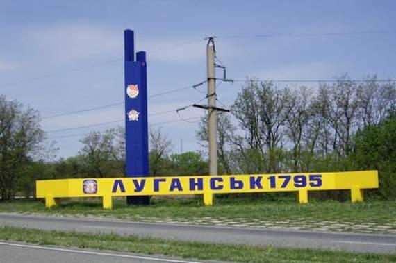 Пьяные переселенцы с Луганска, в 11 ночи удивили журналиста своим пением