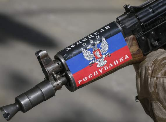 Силовики отразили атаку боевиков в районе Авдеевки