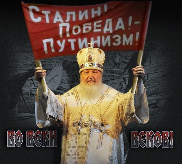 15 октября РПЦ таки порвет с Мировым православием и станет окончательно сектой.