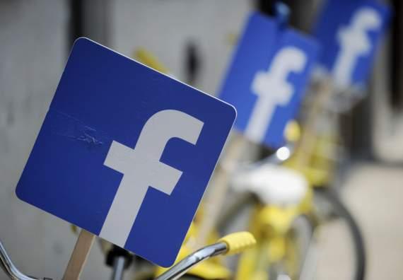 Facebook создаст представителя специально для Украины