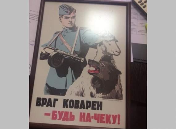 """В России полицейский написал донос на коллег, за """"пропаганду фашизма"""""""