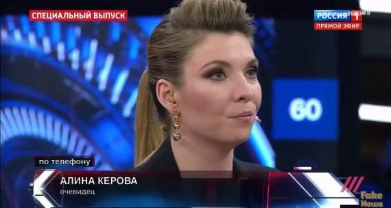 """Пропагандистка кремля умудрилась """"взять интервью"""" у погибшей в Керчи девочки. ВИДЕО"""