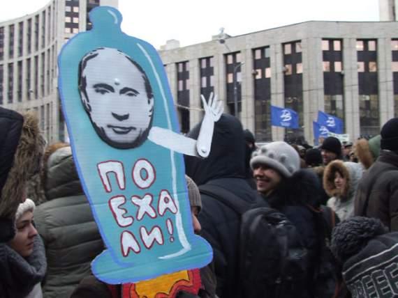 Немецкий журналист: Путину перегрызут глотку свои же