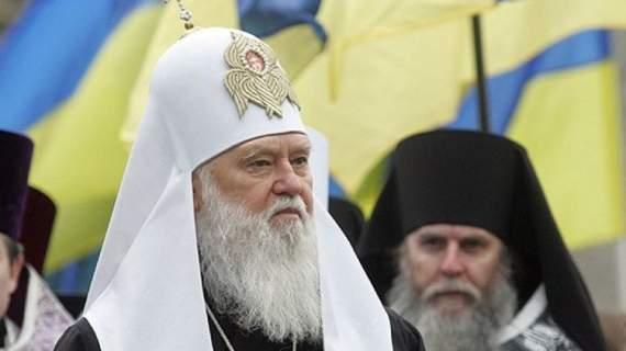 Томос для Украины: Патриарх Филарет собирает пресс-конференцию на 18:30