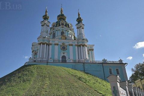 Андреевская церковь станет «посольством» Вселенского патриархата