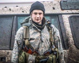 С 17 лет на войне: рассказали историю украинского бойца