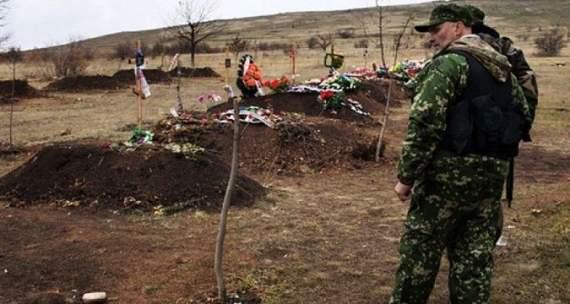 Боевики признали, что понесли огромные потери под Мариуполем