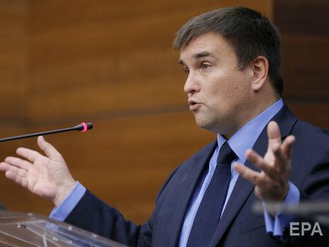 Климкин: «Россия живет в параллельной реальности»