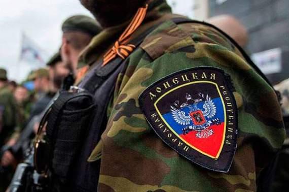 """Боевикам """"ДНР"""" перестали выплачивать зарплату"""