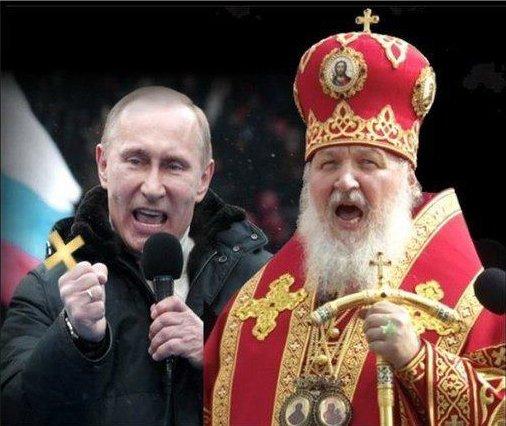 РПЦ не имеет права называться христианской церковью