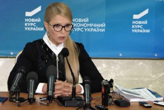 Тимошенко ответила на вопрос о возможной встрече с Путиным