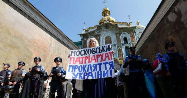 Автокефалия УПЦ может стать поводом для нового вторжения РФ в Украину, — The FT