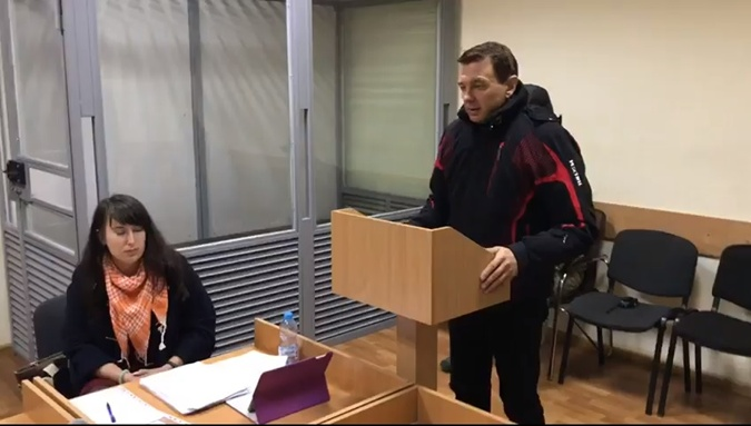 Бывший муж Подкопаевой попал в СИЗО по подозрению в госизмене