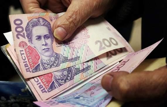 Стало известно, как будут выплачиваться пенсии на оккупированных территориях