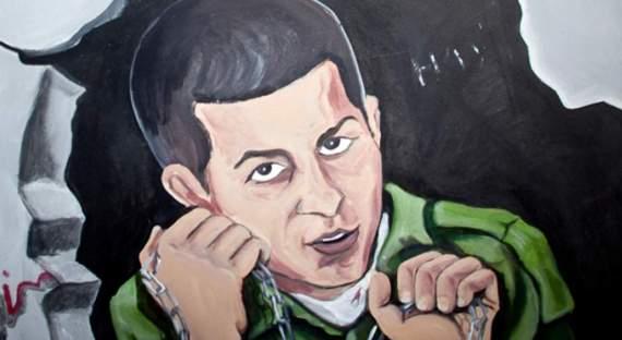 История Гилада Шалита