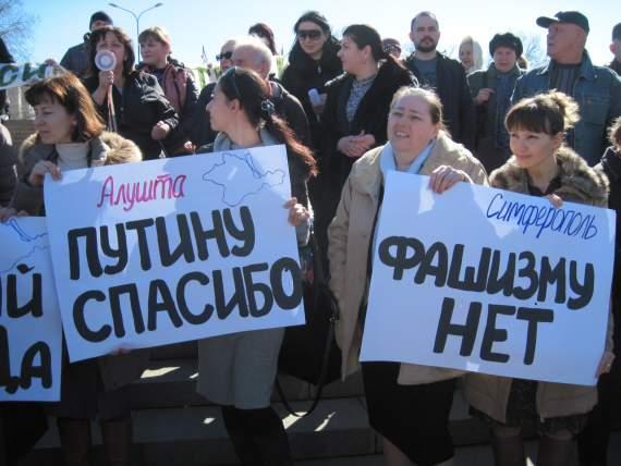 Жительница Крыма заявила, что их травит США, а Путин всех спасает. ВИДЕО