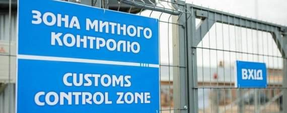 На территорию Украины пытались провезти контрабандные двигатели