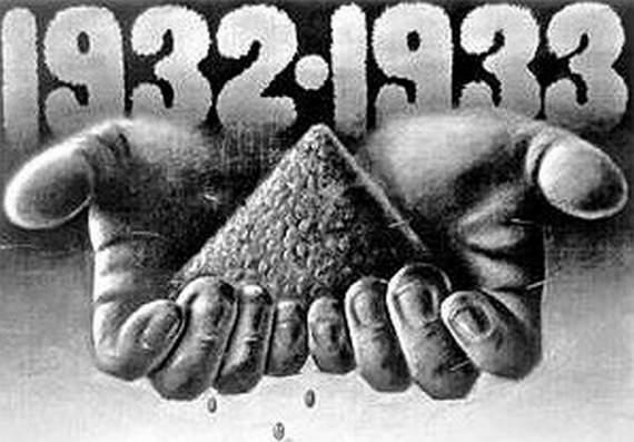 США признали Голодомор геноцидом украинцев