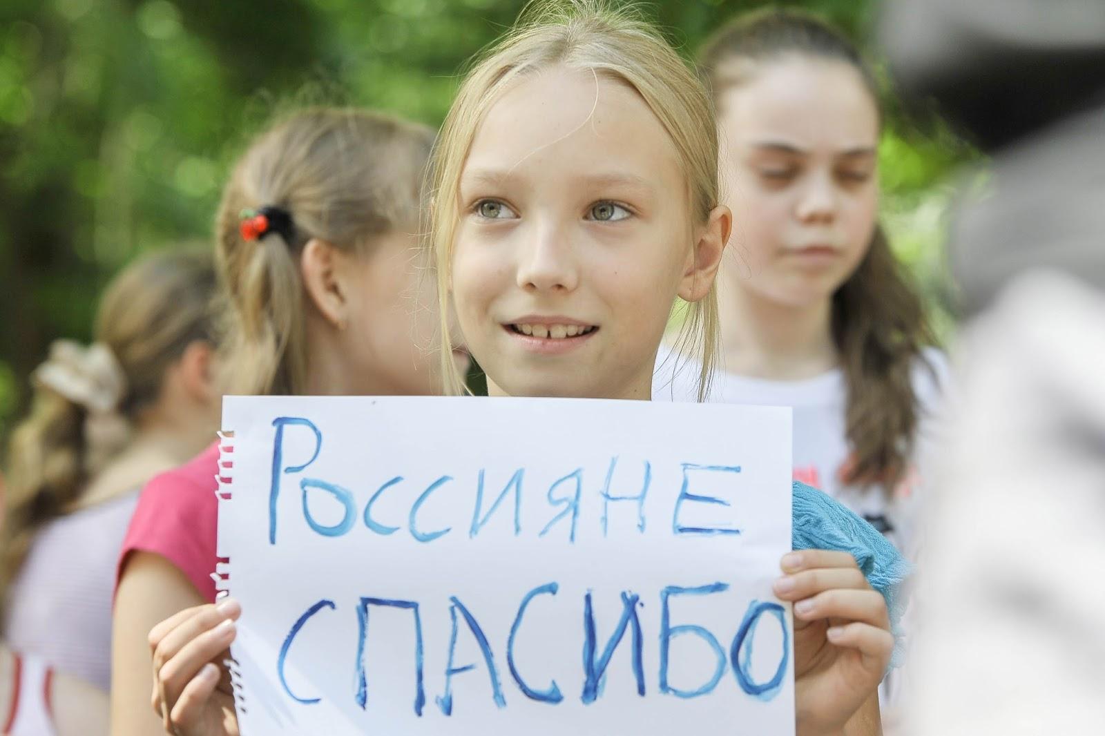 Из РФ начали выгонять беженцев с Донбасса