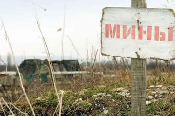 На Донбассе ликвидирована ДРГ террористов