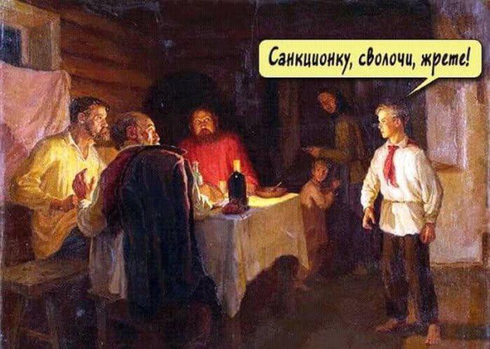 """На России школьников приняли в """"роснефтята"""", со старшеклассниками провели обряд помазания нефтью."""