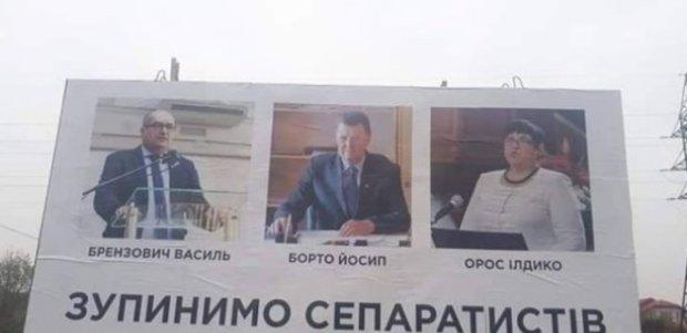 """Новий Донбас: Закарпаття лихоманить від """"антиугорської"""" істерії, ситуація вкрай напружена"""