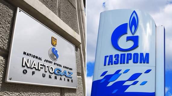 """""""Газпром"""" начал выплачивать """"Нафтогазу"""" долги"""