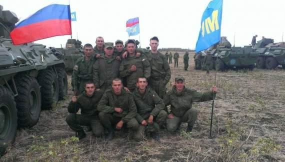 У ОБСЕ есть доказательства российского вторжения в Украину
