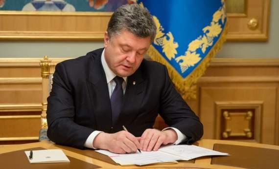 Порошенко подписал закон, который взбесил Кремль