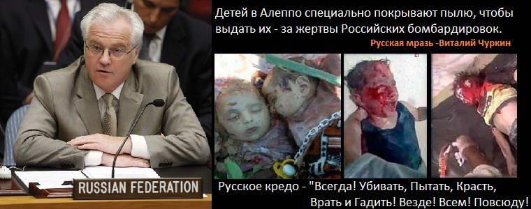 Правозащитники сказали, скольких людей убила Россия в Сирии