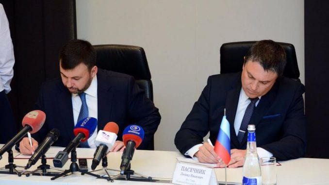 Соцсети безудержно хохочут: главари «ДНР» и «ЛНР» подписали «грандиозное» соглашение