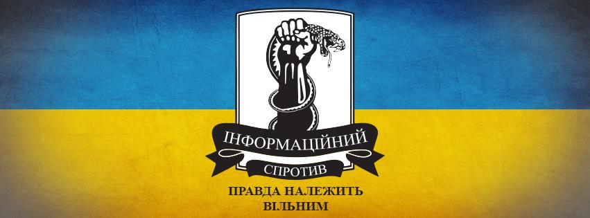 Сводка ИС: Россия укрепляет границу напротив «ДНР» и «ЛНР»