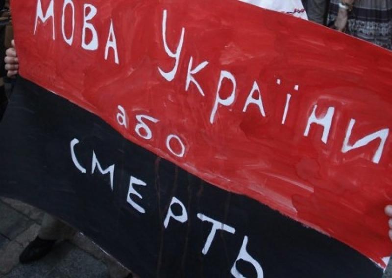 У ваты истерика и фейерверки на украинский закон про мову и признание Штатами Голодомора геноцидом