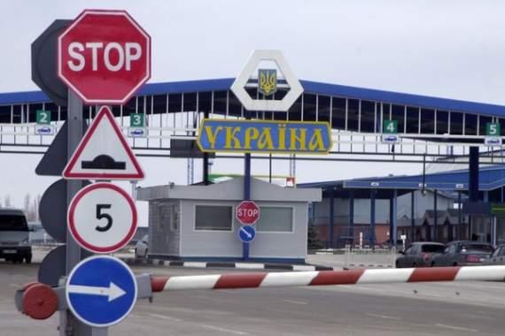 МИД призвал Украинцев не ездить в Россию