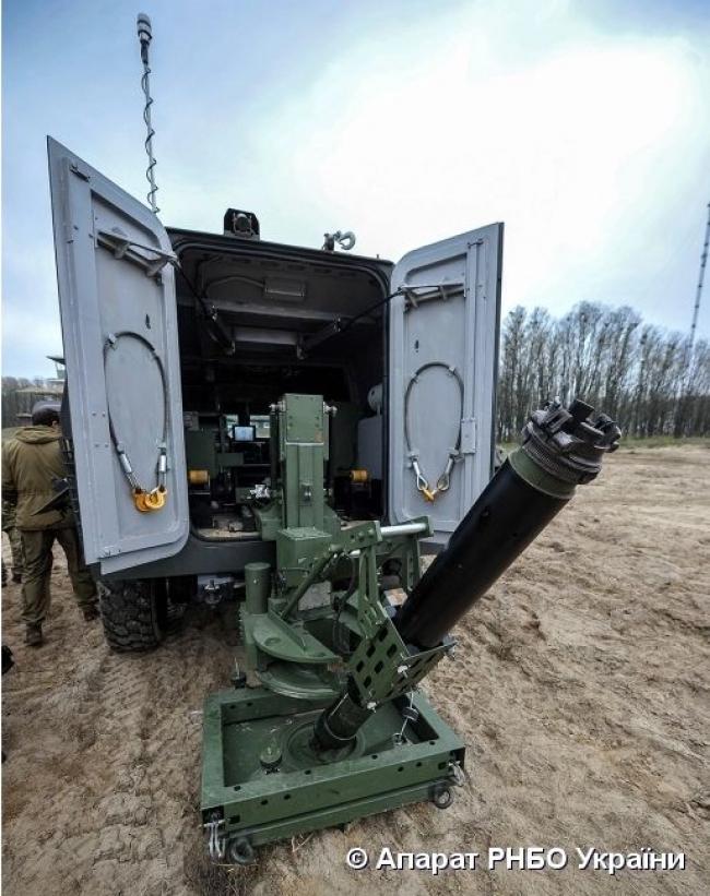 В Украине испытали новый минометный комплекс. ФОТО
