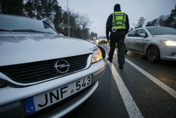 Верховный суд признал законными транзитные «евробляхи»
