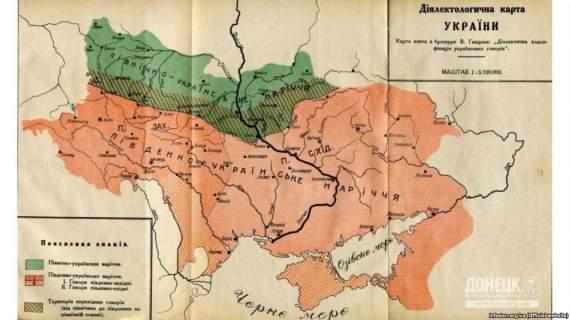 Мене вразила «українськість» – етнолог про 1920-і роки на Донеччині