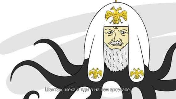 """Саблич о томосе: """"Мы рас-ко-ко раскольники"""" /Видео/"""