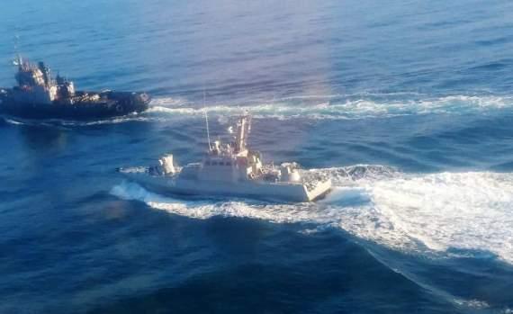 Оперативная обстановка по ситуации с задержанием кораблей ВМС Украины в Керчи