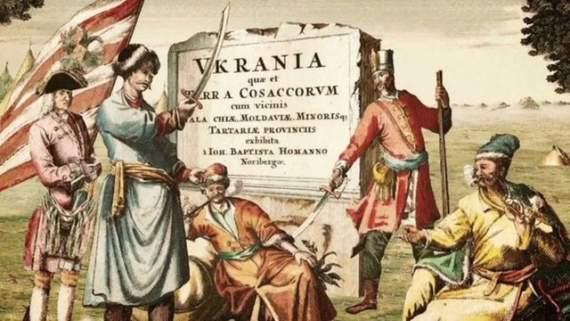 """У 1187 році в Іпатіївському літописі вперше з'явилось слово """"УКРАЇНА"""""""
