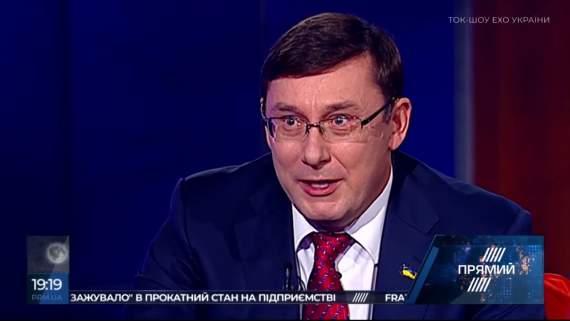 «Происходит безумие»: Луценко прокомментировал дело об убийстве Гандзюк (видео)