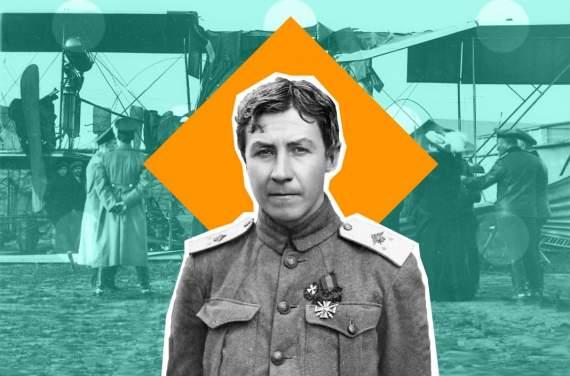 Козак Баранов зі Станиці Луганської: історія офіцера-зрадника