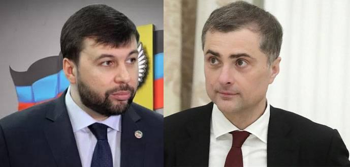 А вот и не Пушилин: реальную власть в «днр» получит Сурков и его люди, — росСМИ
